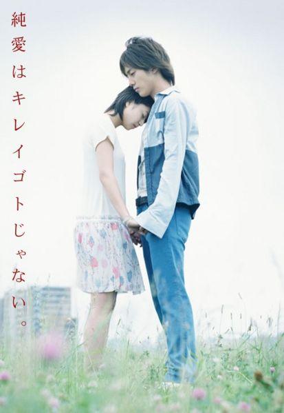 Akai-Ito-02