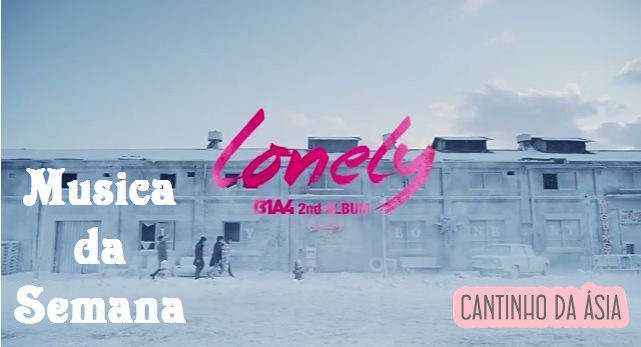 B1A4-Lonely-Teaser-Screencap